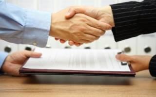 Доверенность на управление недвижимостью без права продажи