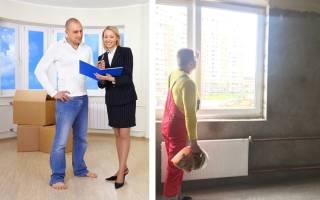 На что обратить внимание при приемке квартиры