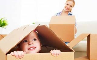 Как продать квартиру если прописан несовершеннолетний ребенок