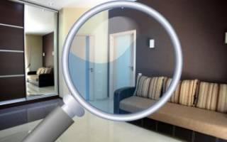 Что делает оценщик квартиры при покупке квартиры?