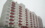 Как узнать владельца квартиры