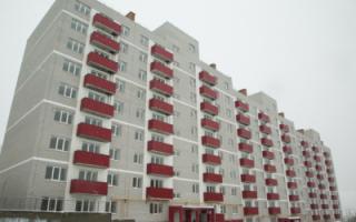 Как узнать сколько собственников в квартире