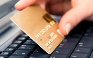 Как оплатить за квартиру через интернет