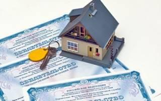 Какой орган занимается приватизацией квартир?