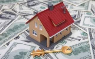 Как вернуть НДС с покупки квартиры?