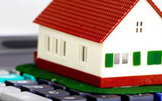 Какие расходы понесет собственник при продаже квартиры?