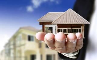 Лизинг коммерческой недвижимости без первоначального взноса